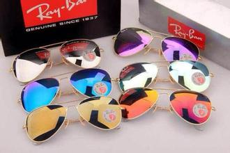 ray bans outlet